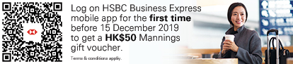 Log on to HSBC Online Business Banking
